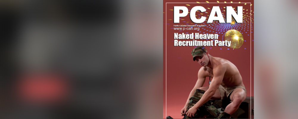 PCAN RECRUITMENT PARTY<br />Sunday, Sep 04, 8pm-2am